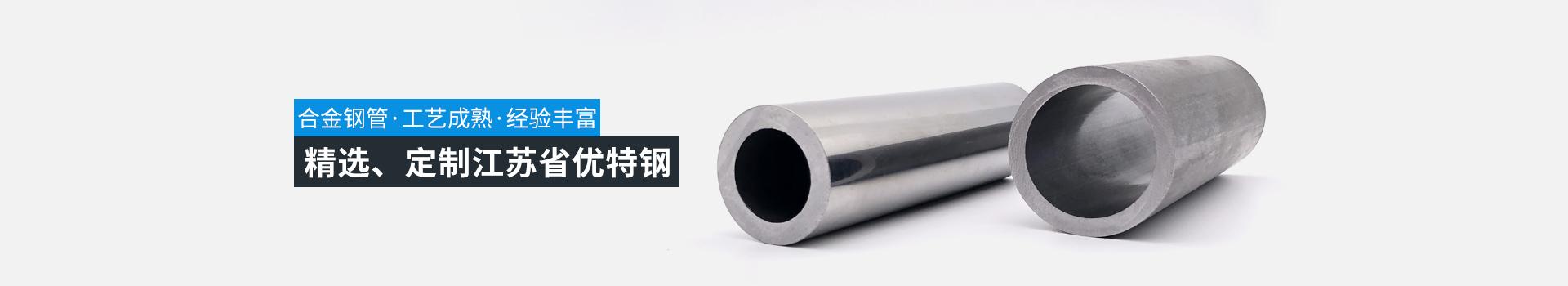 天展钢管-精选原材,严苛质检