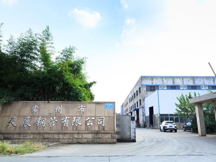 天展作为冷拔无缝钢管生产厂家为大家提供高品质产品