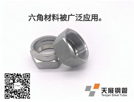 六角钢管 (2)