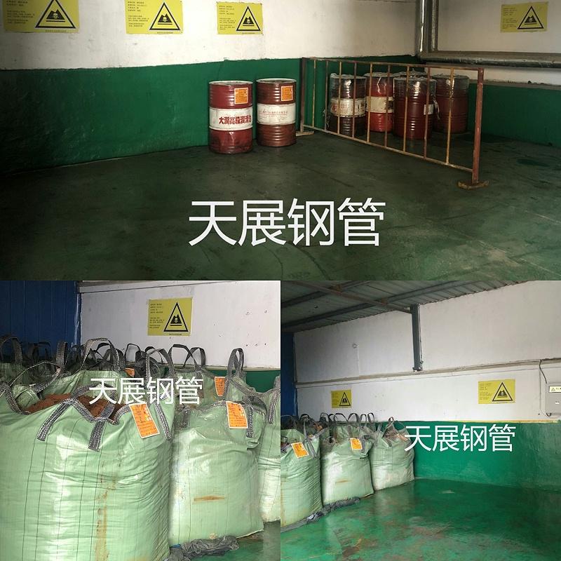 铁屑废渣、磷化残渣、其他危废定点安全堆放,由指定环保单位定期回收