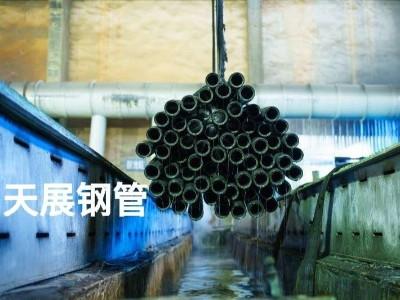 无缝钢管酸洗磷化对外加工