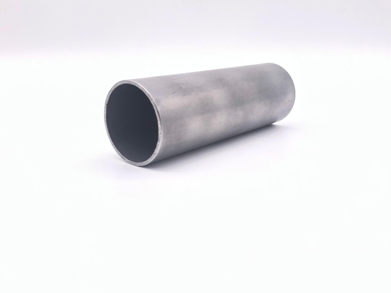 薄壁无缝钢管
