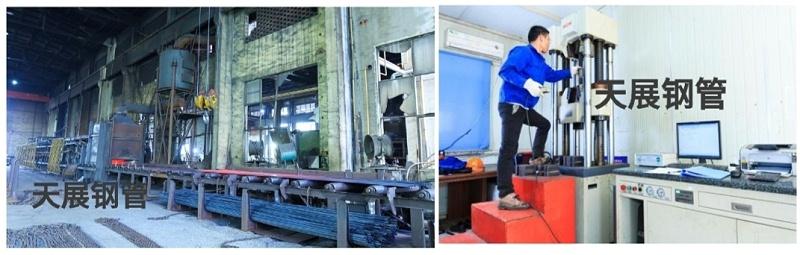 30m长热处理炉 & 机械性能试验