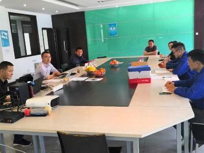 TS16949审核会议